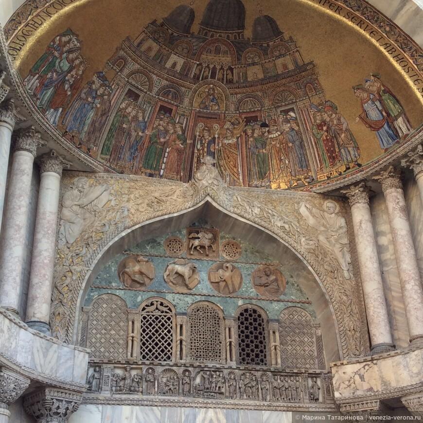 Базилика или собор Сан Марко в Венеции с золотой мозаикой 13 века., античной резьбой по камню- все то,что делает его единственным.