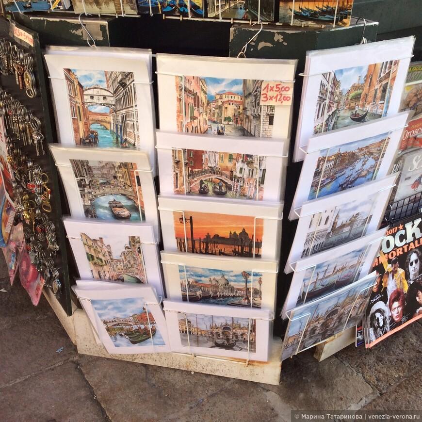 Виды Венеции, которые можно увезти с собой.
