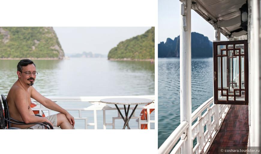 Все это великолепие плавно проплывает  мимо борта, пока мы сидим за столиком на палубе...