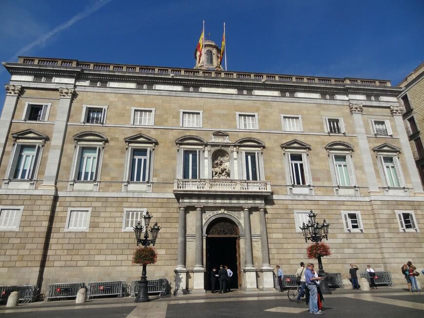 Мэрия Барселоны