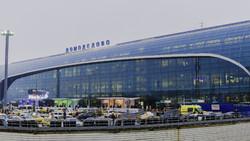 Создан антирейтинг пунктуальности аэропортов России