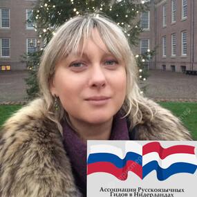 Светлана Выгон