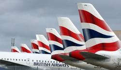 Бортпроводники British Airways намерены бастовать