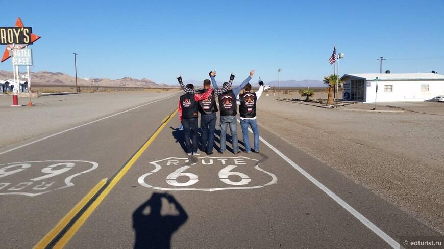 Привет всем от байкеров по Дороге 66