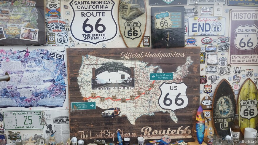 Дорога 66 - Route 66 - U. S. Route 66