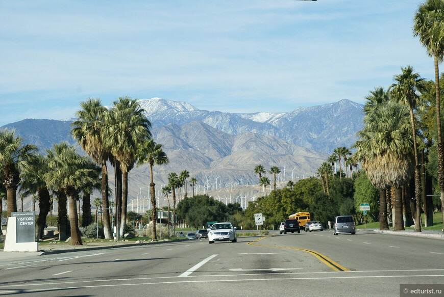 Дорога в Палм-Спрингс, Калифорния