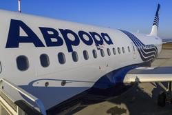 Авиакомпания «Аврора» до конца года введет спецтариф на Курилы