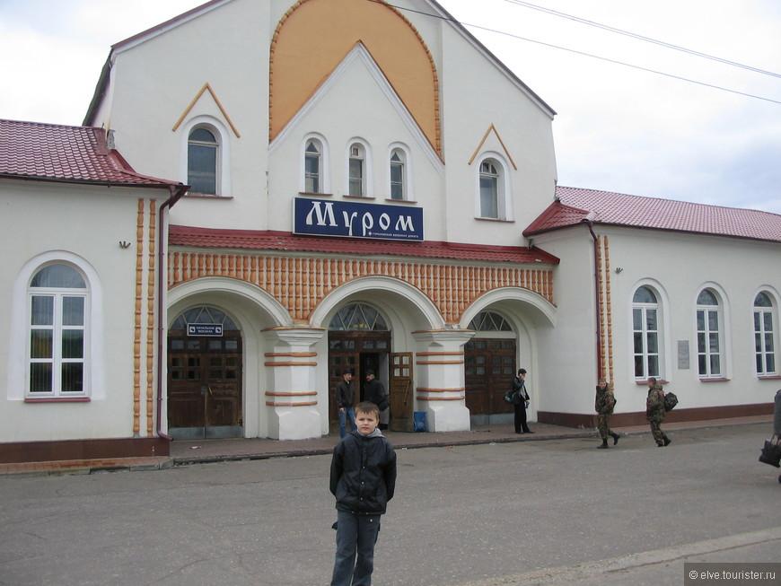 Муромский железнодорожный вокзал. Думаю , что для тех , кто живет недалеко от Москвы такая поездка станет запоминающейся и, (что мы ценим на нашем сайте ) достаточно недорогой. Буду рада , если Вам было интересно смотреть мой фотоальбом!