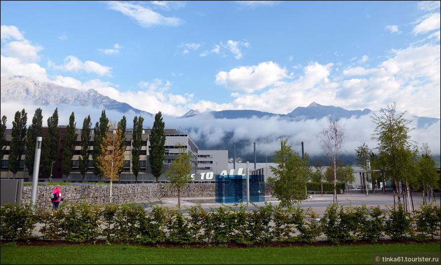 Музей Swarovski Kristallwelten расположен в живописном месте в окружении горных вершин. Билет стоит 19 евро.