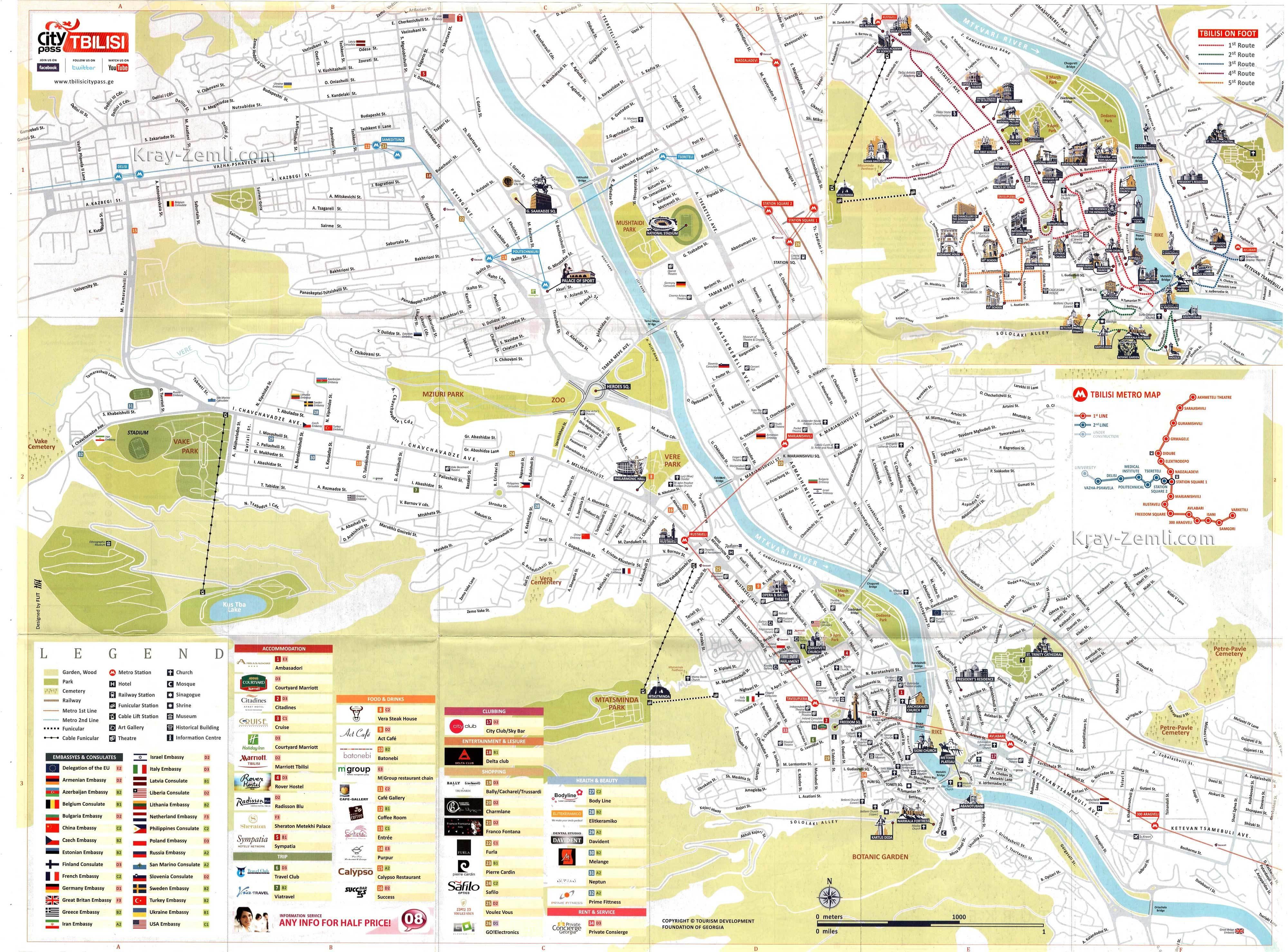 Аэропорты на карте ruWingsru