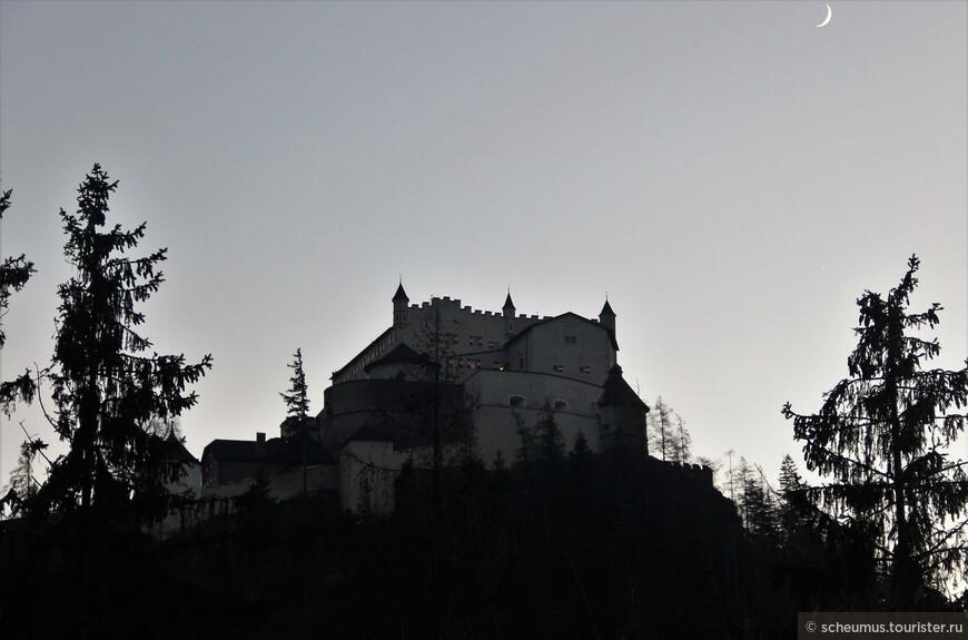 По пути из Зальцбурга - крепость Хохенверфен