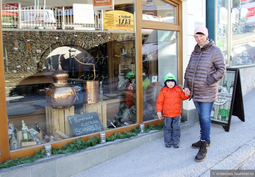 """Мы предпосчитали по городу и дегустировать """"Шнапс""""! Здесь в Австрии дома можно гонять """"Свою"""" самогоньку!"""