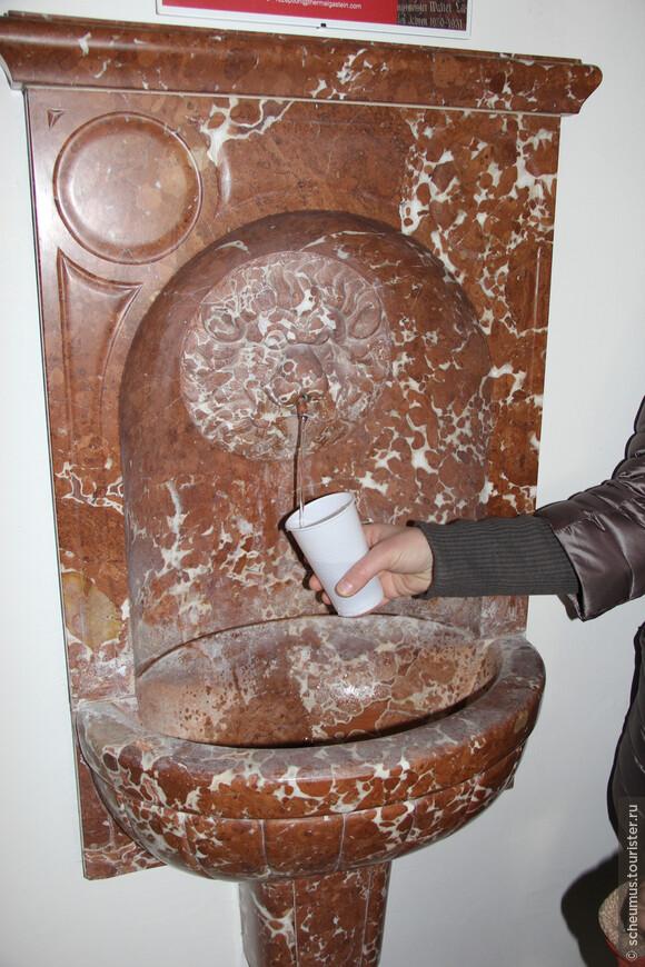 Лучше пить минеральную воду в зравнице!