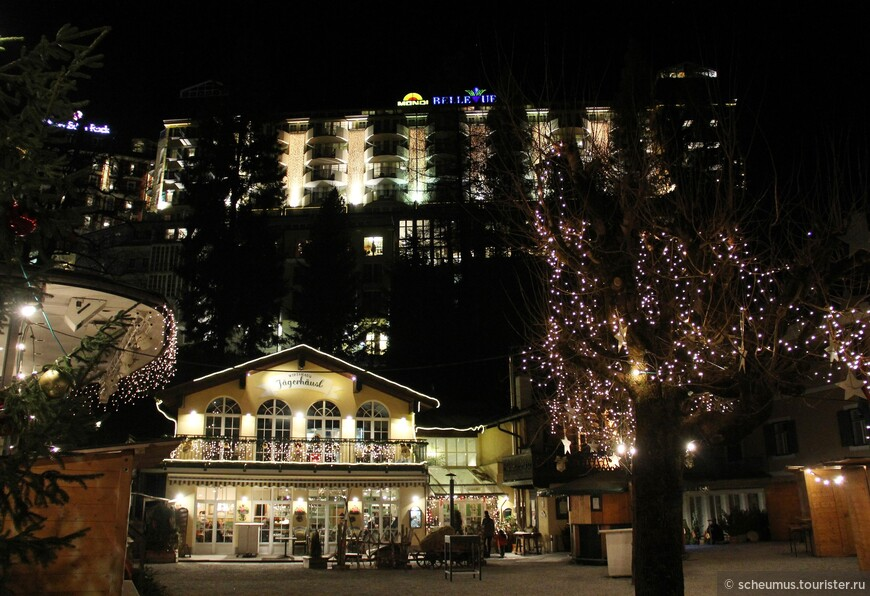"Наш апарт-отель Mondi-Holiday First-Class Aparthotel Bellevue, а внизу ресторан Охотничи домик"""