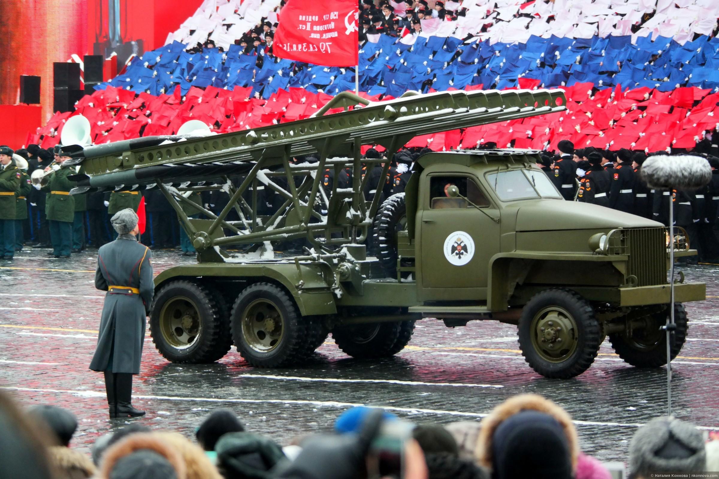 """""""Катюша"""" - полевая реактивная артиллерия. На такой служил один из моих прадедов., Торжественный марш 7 ноября 2016, Красная пл."""