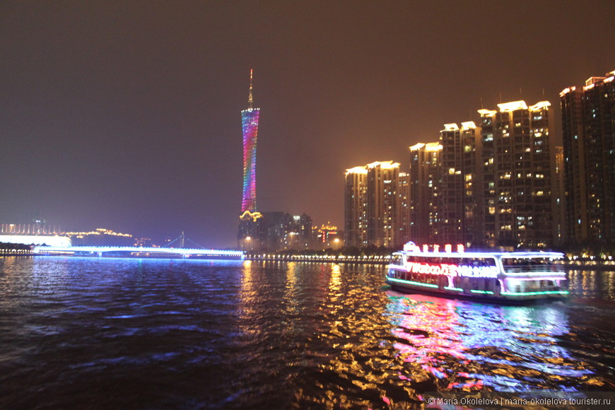 Pearl river.  Гуанчжоу. Canton Tower 600m