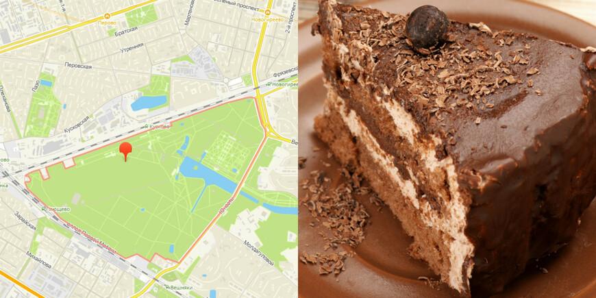 Давай теперь в качестве шутки (юмора): не зря дали название достопримечательности - «Кусково», территория этого усадебно-паркового ансамбля выглядит как кусочек торта)))