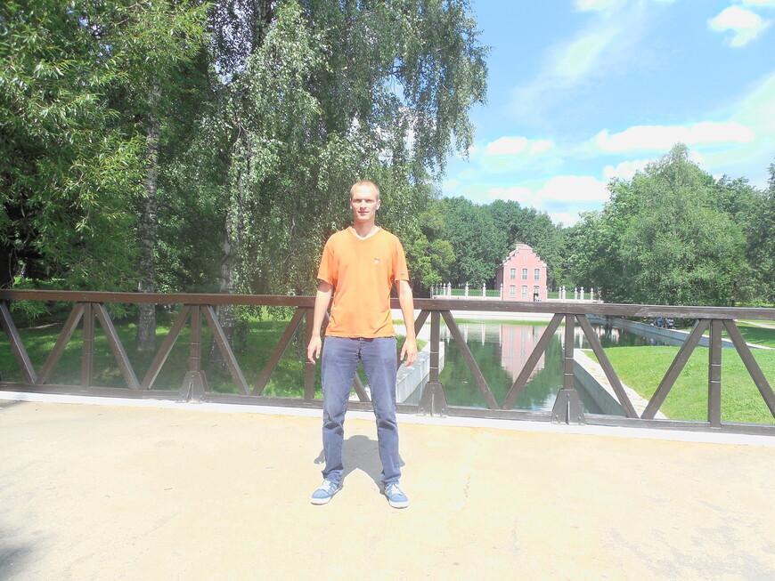 Усадебно-парковый комплекс «Кусково»: Голландский домик, пруд и мостик