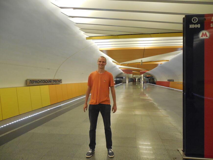 Станция метро «Лермонтовский проспект»