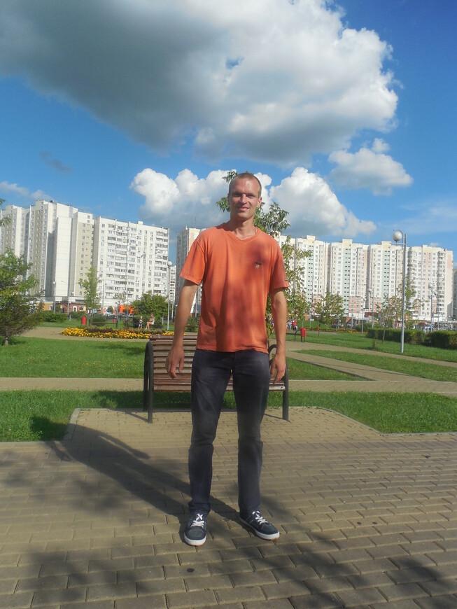 Парк имени Артёма Боровика (Братиславский круг)