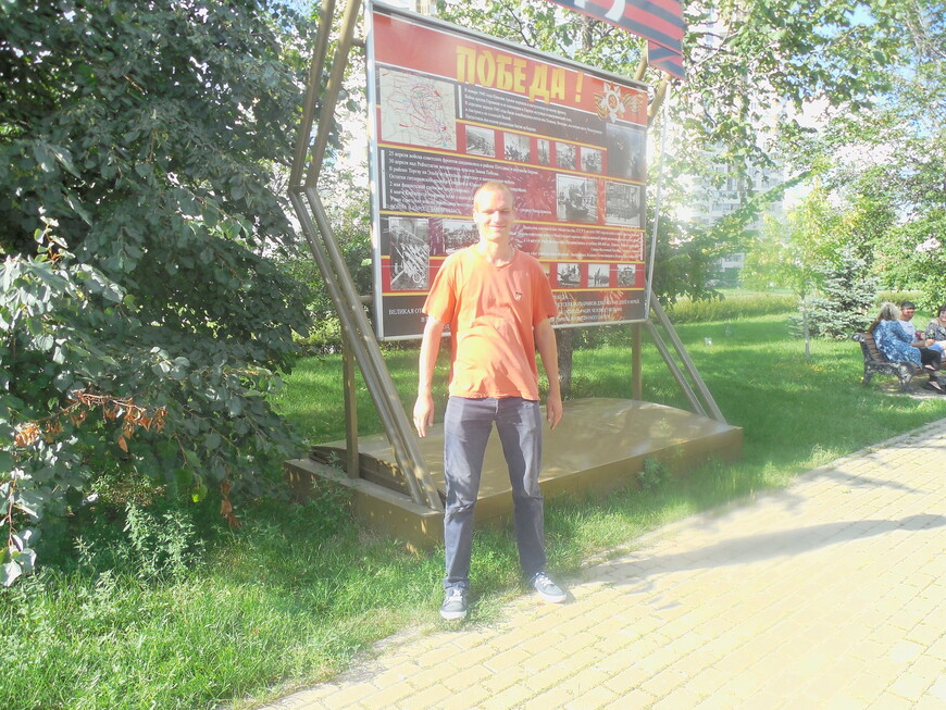 Парк 65-летия Победы (аллея Ветеранов) - фотохроника битвы за Москву