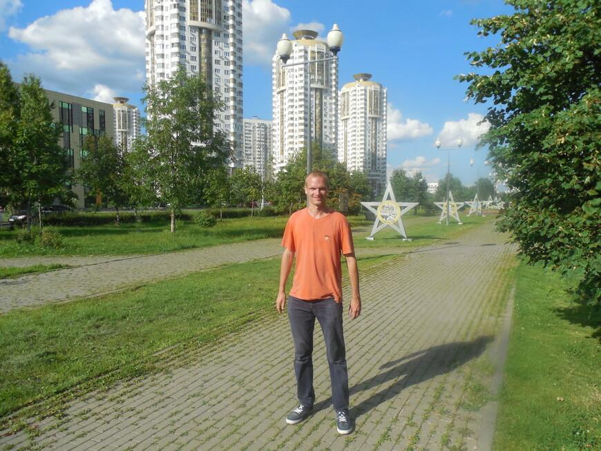 Парк 65-летия Победы (аллея Ветеранов)