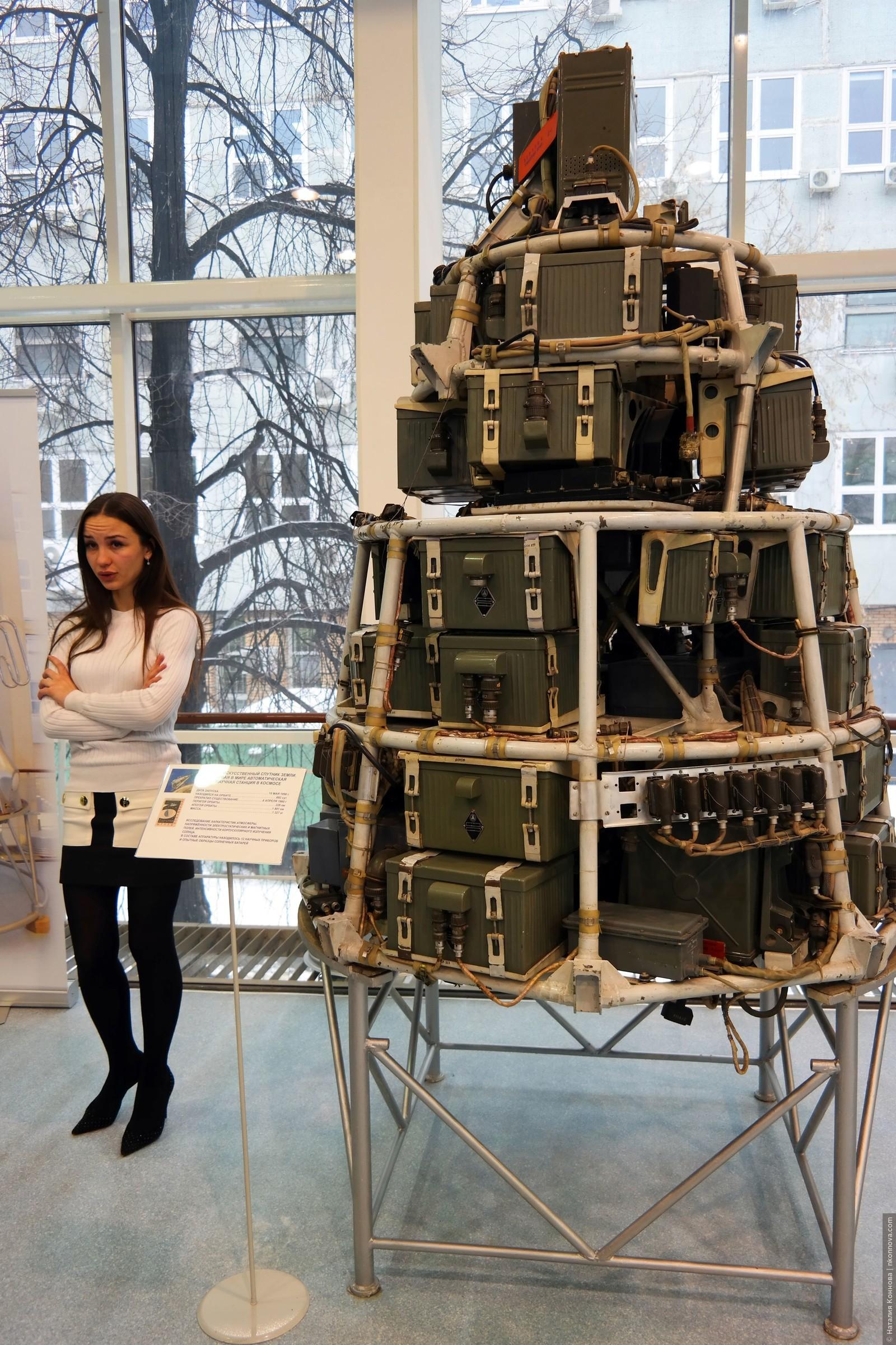 Первая в мире научная автоматическая космическая станция (третий искусственный спутник)., Музей РКК «Энергия» им. Королева