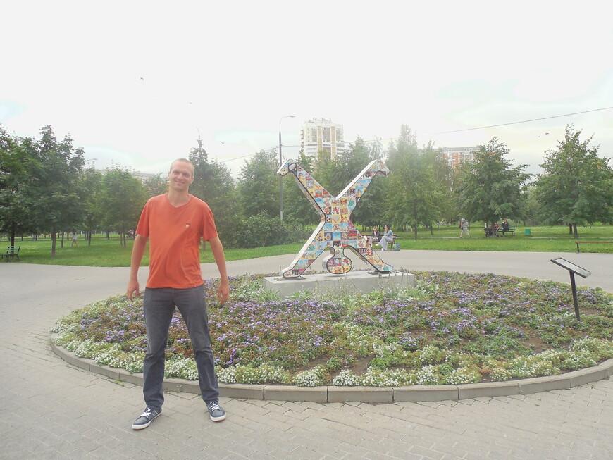 Дюссельдорфский парк: радшлегер (скульптура мальчика, делающего «колесо» - символ Дюссельдорфа)
