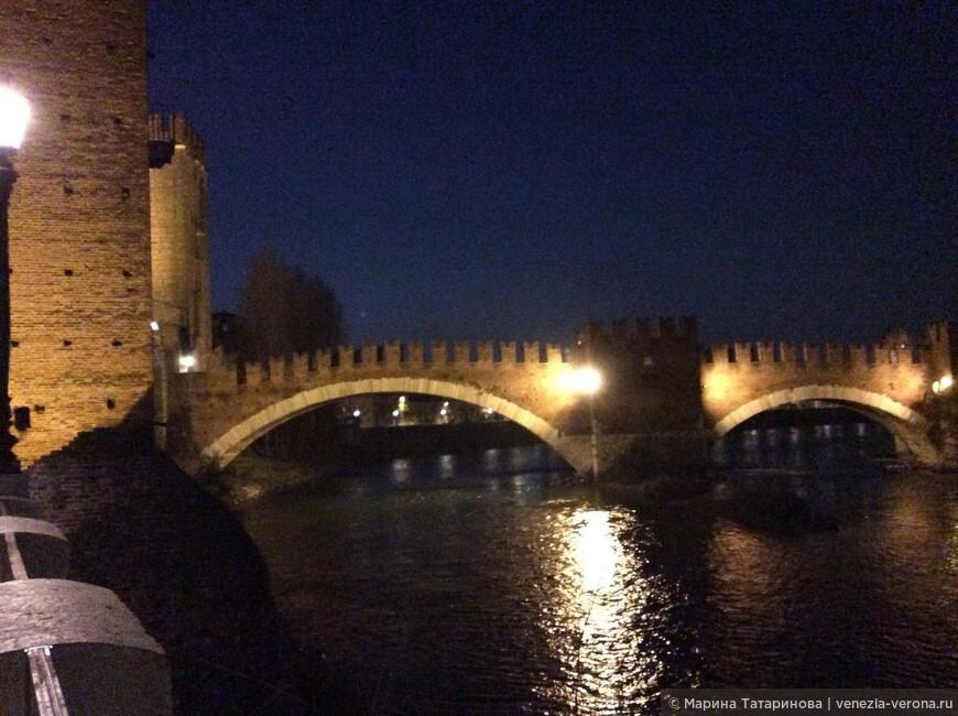 Мосты в Вероне. Мост Скалигеров.