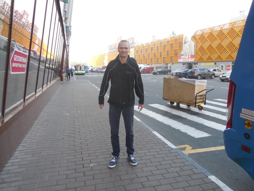 Международный автовокзал «Южные ворота» и торговый комплекс «Южные ворота»