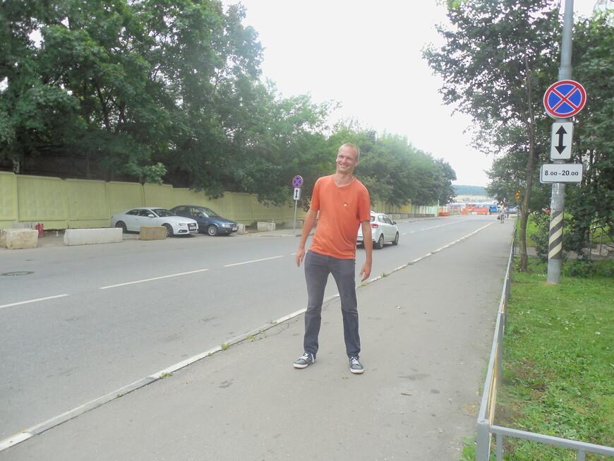 Улица Весёлая