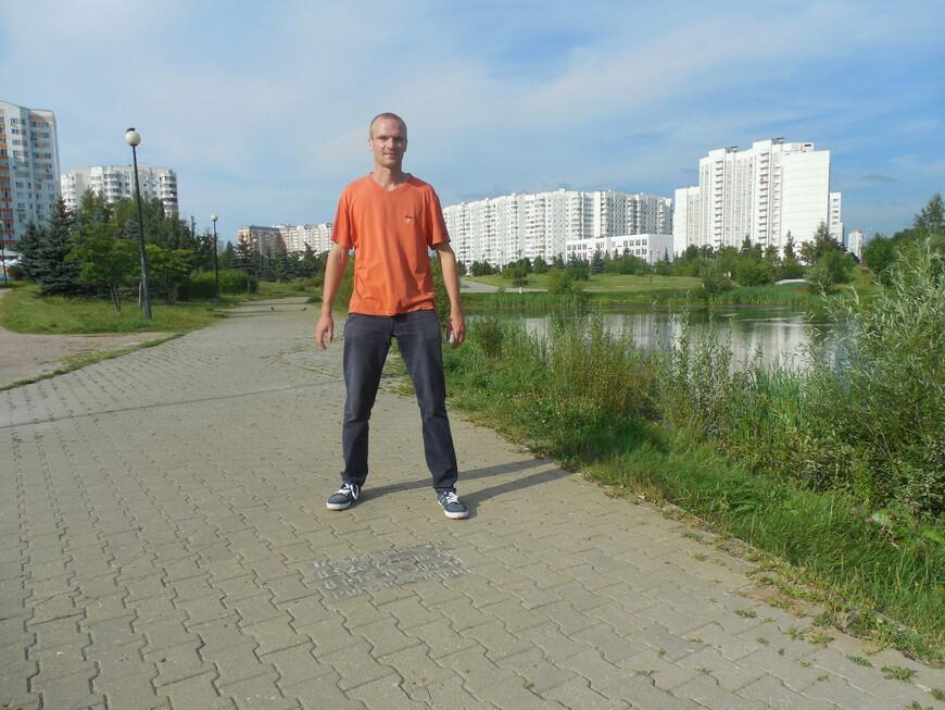 Детский ландшафтный парк «Южное Бутово»: Нижний Гавриковский пруд
