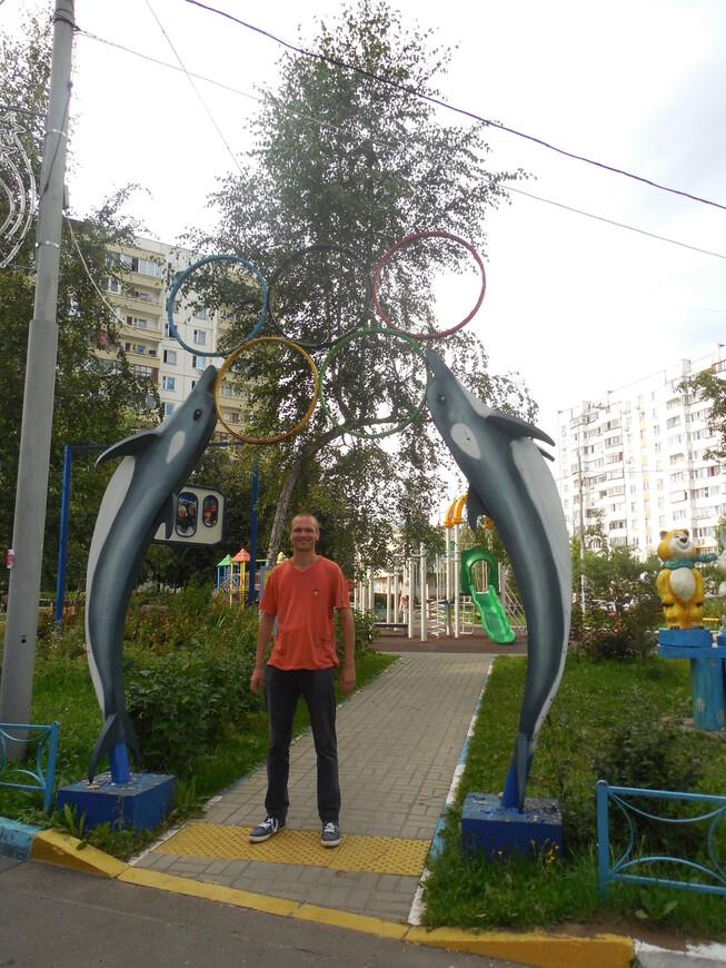 Дворик «Сочи 2014 Красная поляна» - при входе во двор встречают дельфины, держащие Олимпийские кольца