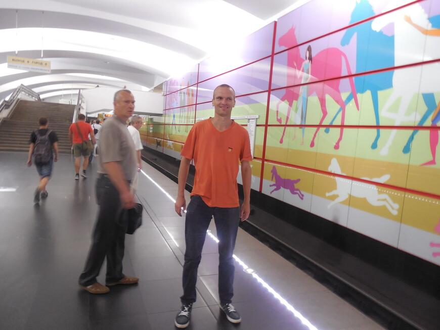 Станция метро «Битцевский парк»
