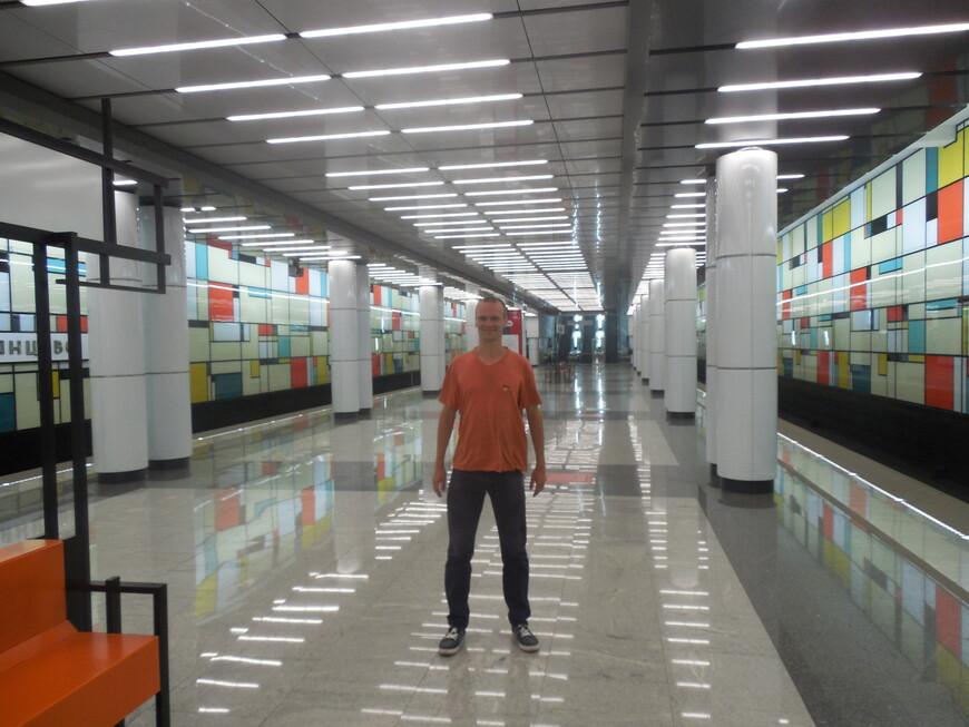 Станция метро «Румянцево»