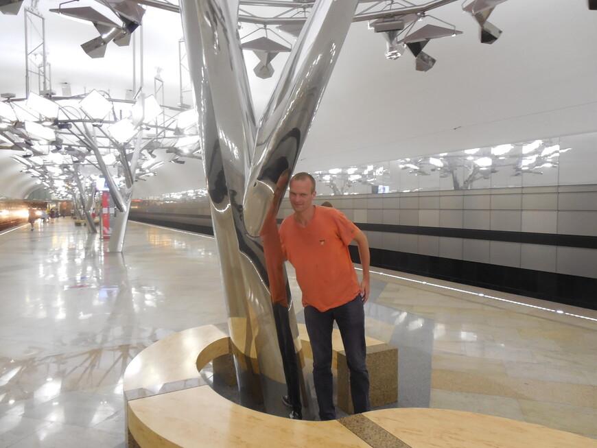 Станция метро «Тропарёво»
