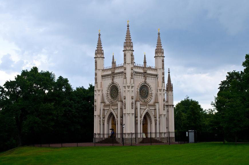 Це́рковь свято́го Алекса́ндра Не́вского более известная как Готическая Капелла.
