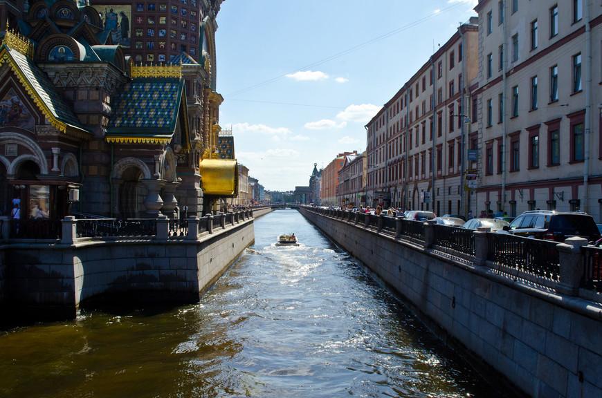 Невский проспект. Канал Грибоедова