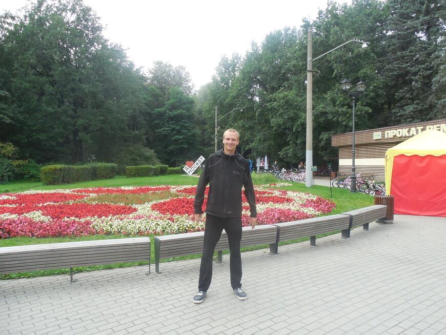 Филёвский парк (парк «Фили»): стела «Я люблю Москву»