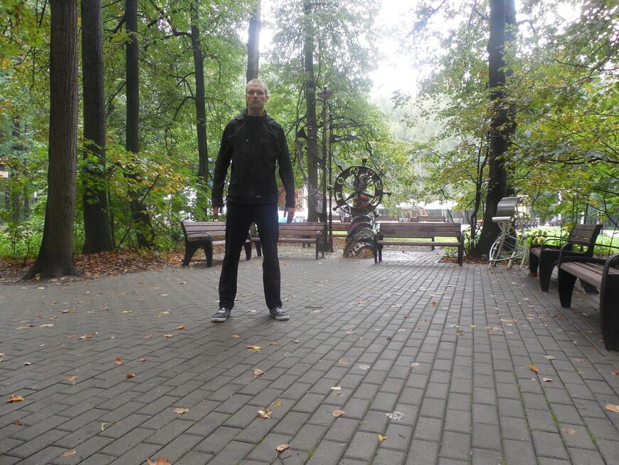 Филёвский парк (парк «Фили»): скульптура «Штурвал корабля Мечты»