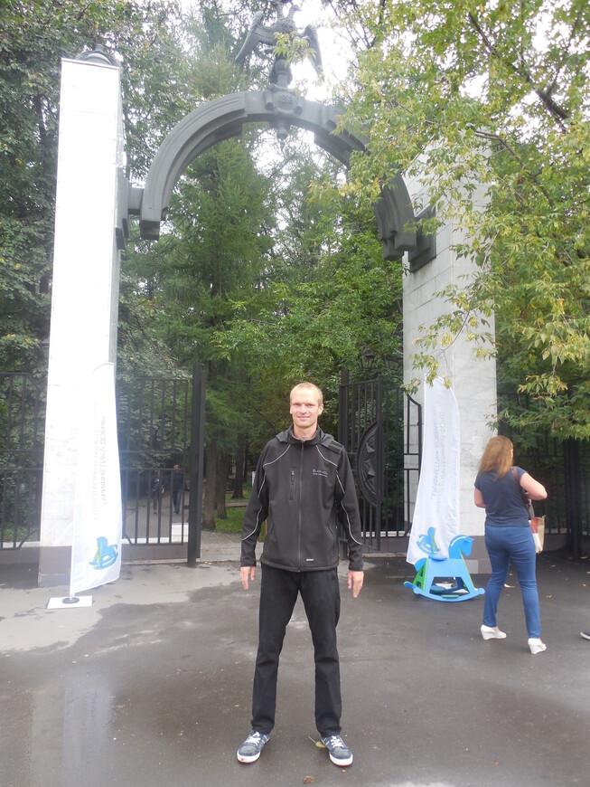 Филёвский парк (парк «Фили»): декоративные ворота