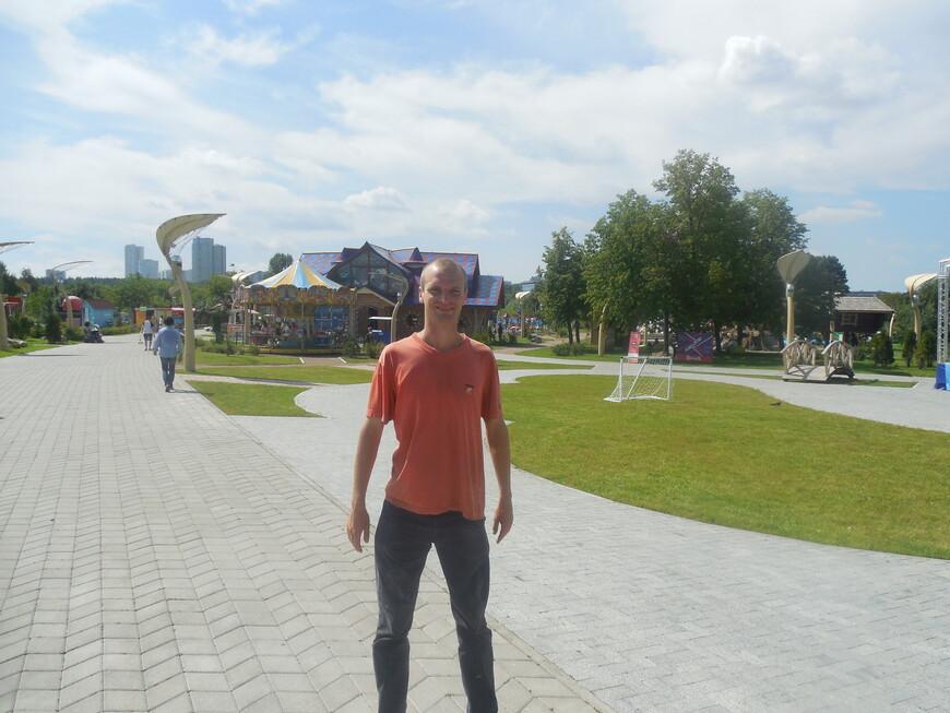 Семейный парк «Skazka» - а я в сказку попал)))))