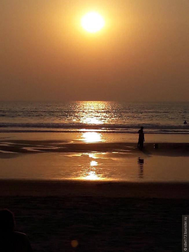Закаты в Гоа великолепны, хотя бы только из-за них стоит сюда приезжать.