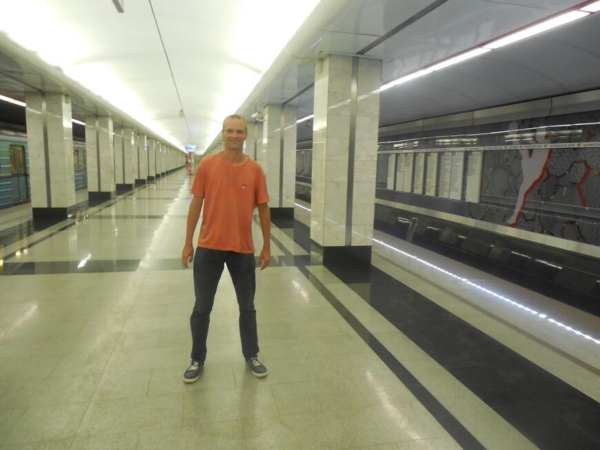 Станция метро «Спартак»