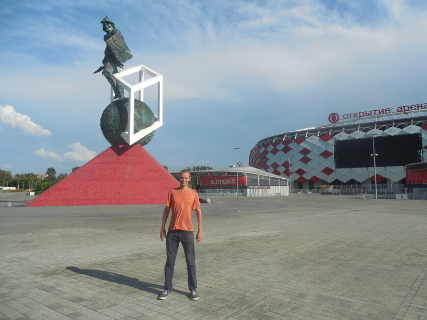 Стадион «Открытие Арена» и скульптура «Гладиатор»