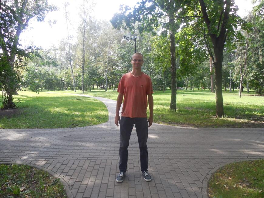 Чапаевский парк