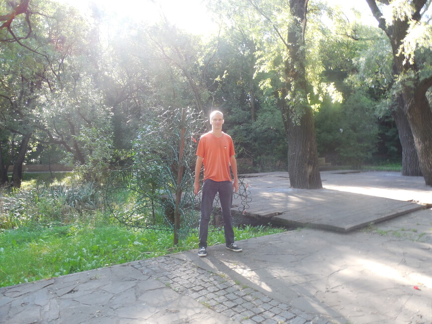 Парк «Отрада» - площадка