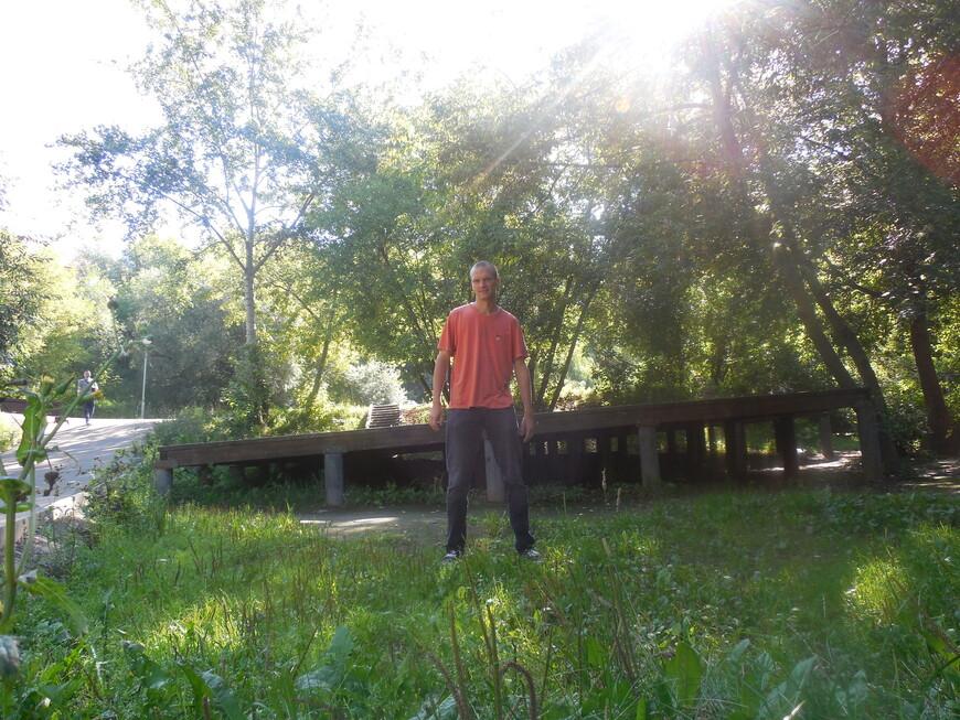 Парк «Отрада» - сцена