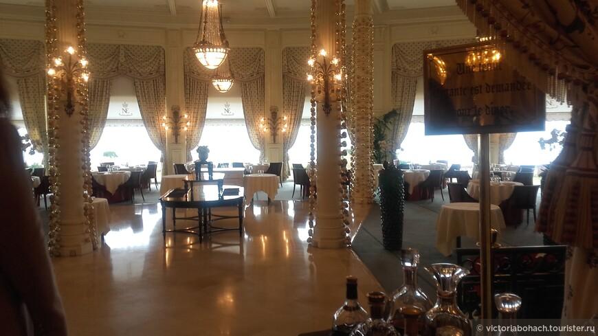 ресторан Отеля дю Пале