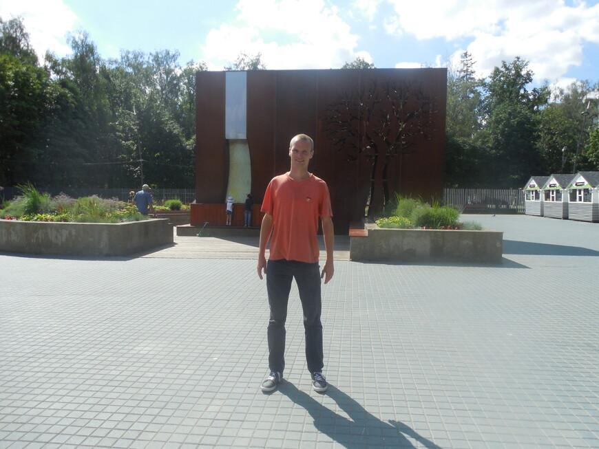 Лианозовский парк: фонтан «Осень»
